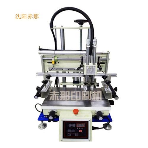 CSJ-35-25P台式平面丝印机