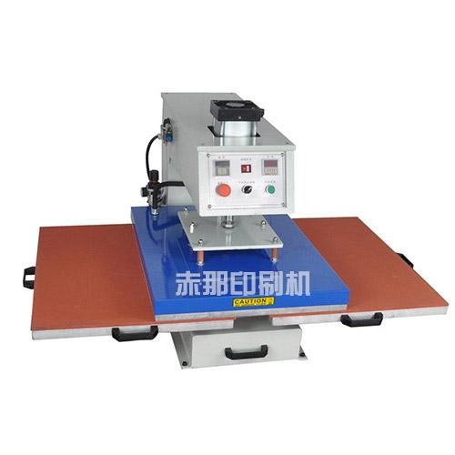 CR-4050Q2双工位烫画机