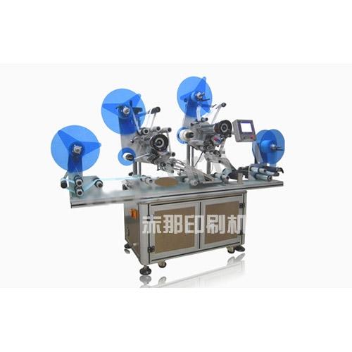 CB-1510J全自动卷膜贴标机
