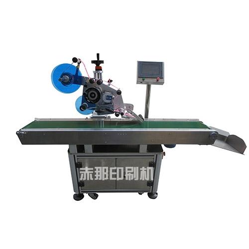 CB-1515P全自动平面贴标机