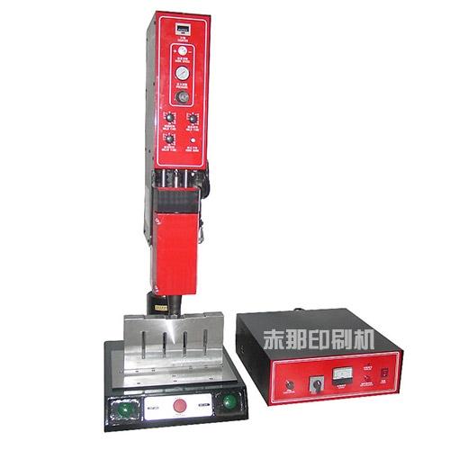 2600W超声波焊接机