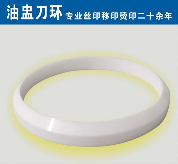 油盅瓷环刀环